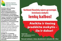 Gerbiami Raseinių rajono gyventojai, kviečiame mokytis lenkų kalbos!