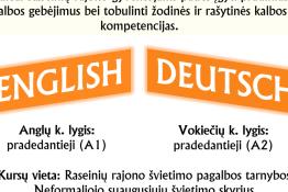 Anglų ir vokiečių kalbų kursai