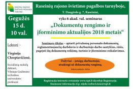Dokumentų rengimo ir įforminimo aktualijos 2018 metais
