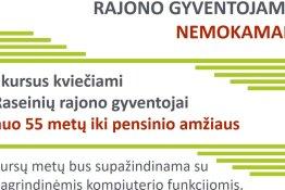 Kompiuterinio raštingumo kursai (pradmenys) rajono gyventojams NEMOKAMAI!