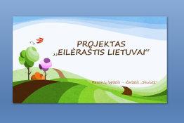 Eilėraštis Lietuvai